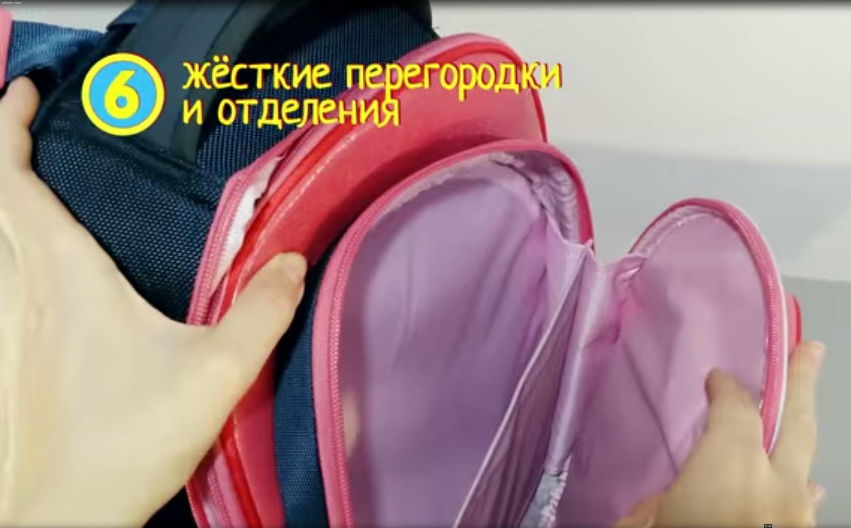 Школьный рюкзак Hummingbird TK46 официальный с мешком для обуви, - фото 6